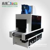 东莞UV固化机 经济型UV固化机设备