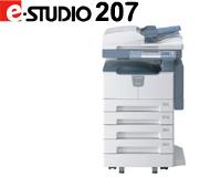 东芝数码复印机e-STUDIO 207