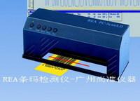 德国REA PC-Scan条码检测仪