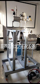 北方石化20L直通式可燃氣體爆炸測試系統(適用于大專院校教學實驗、國家科研所科研實驗使用)