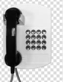 艾弗特ATM自助电话机