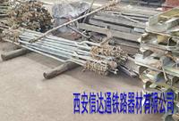 鐵路道岔安裝裝置三桿角鋼桿件西戶西安信達通鐵路器材有限公司