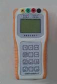 铁路电务信号移频测试仪西户西安信达通铁路器材有限公司