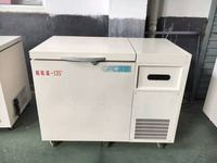 上海悉峤超低温冰箱DW-40/-60/-86/-135/-150W058单机自复叠技术静音好制冷快