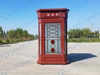 上海朗读亭制作方案,朗读亭多少钱一台