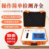 方科多参数食品安全检测仪FK-GS360