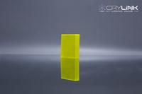 Ce:GAGG 閃爍晶體生產-南京光寶光電-CRYLINK