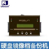 佑华拷贝机品牌  硬盘镜像备份还原一体机  工控医疗多母盘管理机  拷贝系统  SL-J1108