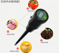 水果蔬菜酸度计 型号: MHY-28195
