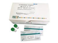 心肌三項聯合檢測試劑盒(熒光免疫 層析法)