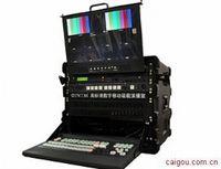 汤威克TVCOM MS-2800 HD/SD多机位移动演播室SE-2800