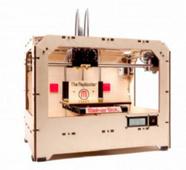 桌面型3D打印机