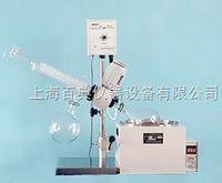 百典专业生产旋转蒸发器,R201C旋转蒸发器