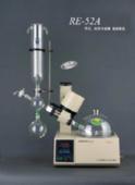 亞榮 旋轉蒸發器