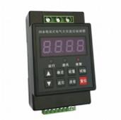 BN-EFM-DF500 系列剩余电流式电气火灾监控探测器