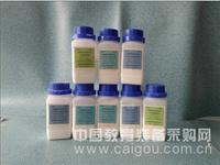 XRF荧光分析专用熔剂