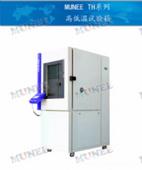上海睦尼供应恒温恒湿试验箱