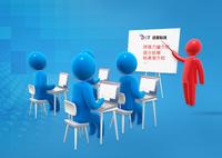 达思电子取证技术标准班