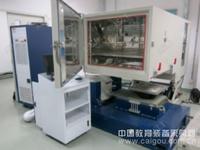 溫度濕度振動三綜合試驗箱操作規程