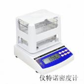 北京硅橡膠密度計