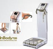 inbody720人体成分分析仪