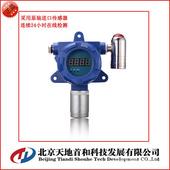 固定式TVOC检测仪|TVOC分析仪|在线式非甲烷总烃报警器