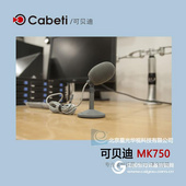 CABETI可貝迪MK750 專業播音話筒/新聞讀報話筒