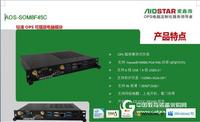 爱鑫微标准ops可插拔式电脑  支持4k极清  康佳OPS插拔电脑 惠科OPS电脑