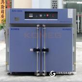 大容量非标精密烘箱 KOV-1500A