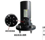 在线烟尘检测仪 连续监测烟尘系统