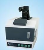 恒奧德儀直銷   暗箱式紫外分析儀/紫外分析儀/多功能紫外分析儀