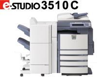 东芝彩色数码复印机e-STUDIO 3510C