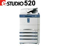 东芝数码复印机e-STUDIO 520