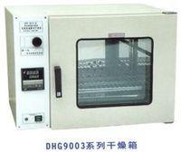 DHG-9123A电热鼓风干燥箱|鼓风干燥箱报价