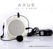 便携式教学扩音器 AXUE8168白