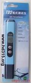 TDS筆/水中總溶解性固體測試儀(可以測試溫度)