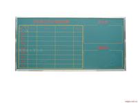 FG15L畫線板