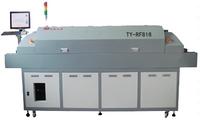八溫區無鉛回流焊TY-RF816