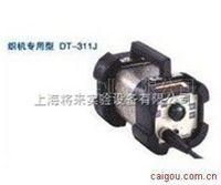 织机专用型数字式频闪观测仪DT-311J价格 规格