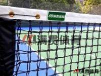 網球場中心網