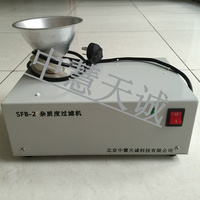 SFB-2杂质度过滤机|杂质度测定仪|杂质度机|乳品杂质度测定仪|牛奶杂质度检测仪|奶粉杂质度仪