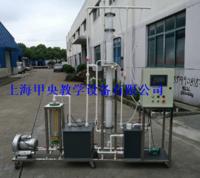 数据采集碱液吸收法净化气体中二氧化硫实验装置