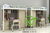 贵阳大学生连体公寓床定制又美又实用,让你1分钟爱上凯威特宿舍家具