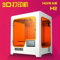 3d打印机弘瑞H2家用教学工业设计大尺寸高精度桌面三d立体打印整机无需diy