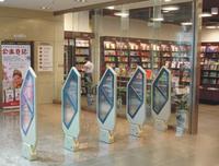 图书馆监测仪
