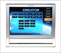 CR-LAN G15 触摸屏