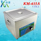 科盟小型超声波清洗机KM-615A