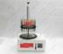 24孔水浴氮吹仪操作