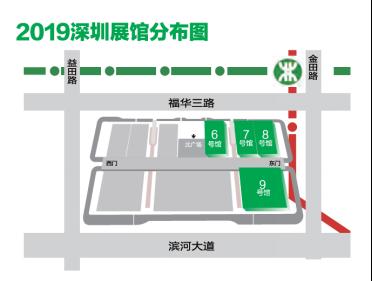 """全球LED行业""""风向标""""系列盛会之  第十五届深圳国际LED展——最完整LED产业链盛会"""