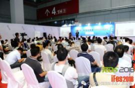初心不变丨CIROS2019第8届中国国际机器人展览会全力启动!